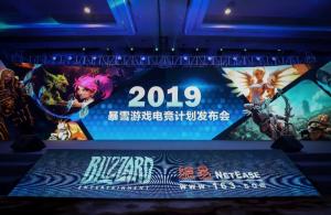 NetEase ja Blizzard kertovat laittavansa WarCraft III v2019 720 000 dollarin